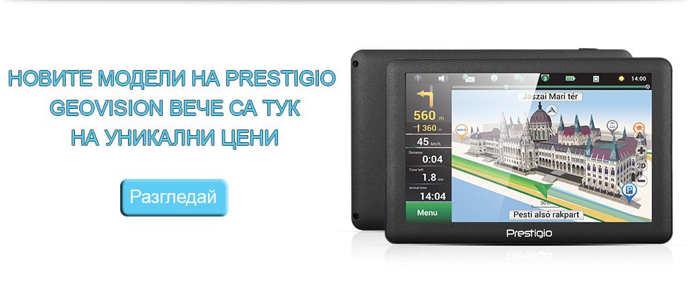 Навигации Prestigio Geovision
