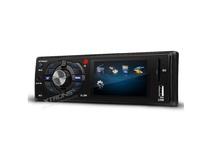 Аудио плеър за кола XTRONS - DL300