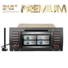 Double din мултимедия за BMW E39 E53 PX7153BDAB