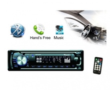 Аудио плеър за кола Thunder 307BT, Bluetooth с падащ панел