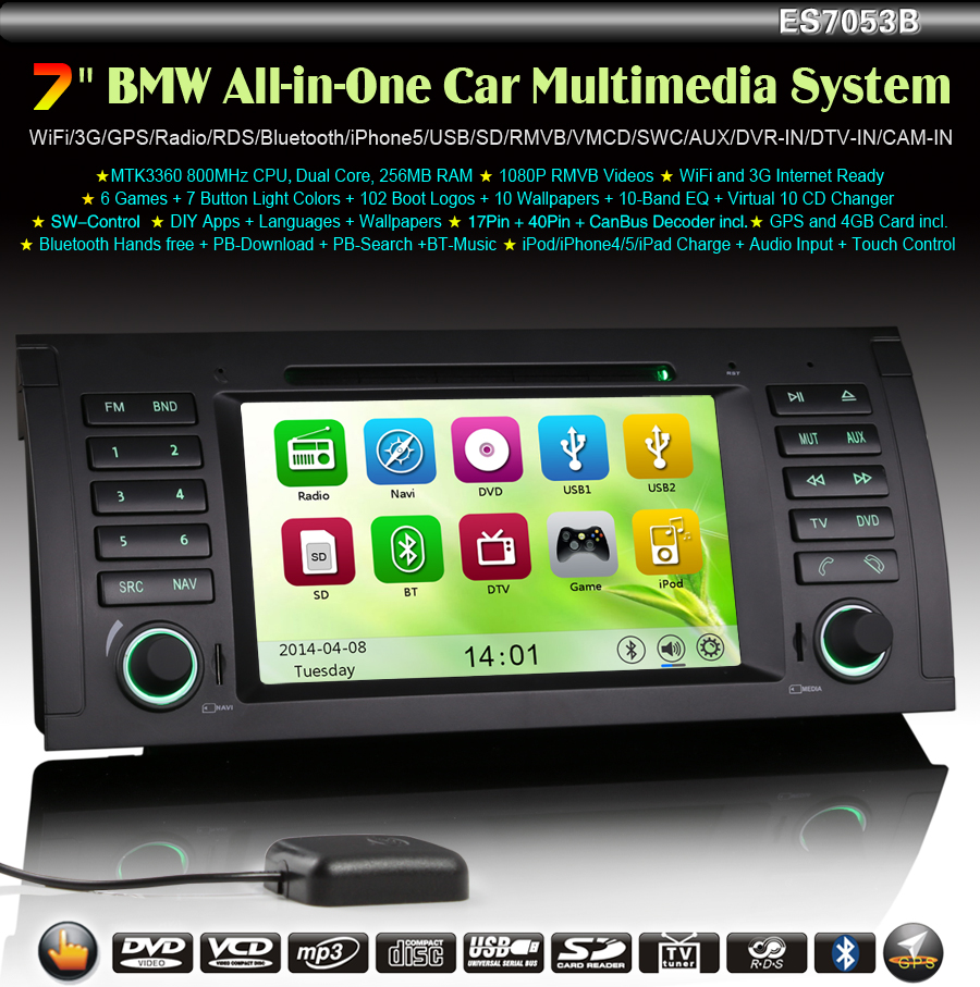 Double Din мултимедия за BMW