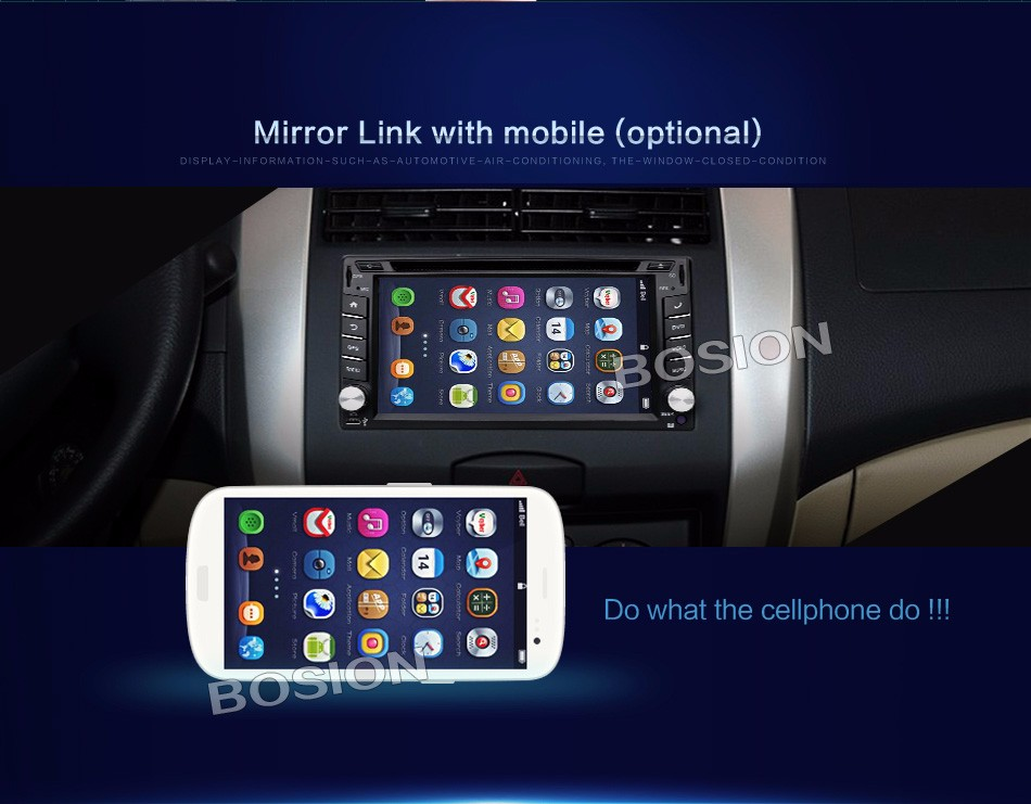 Универсална мултимедия двоен дин AT UA62DVD , Android, 6.2 инча