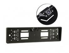 Камера за задно виждане XH701 за вграждане в номера