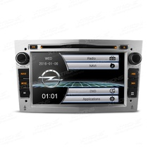 Double din за Opel PF71OLOS-S , 7 инча