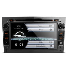 Double din за Opel PF71OLOS-G , 7 инча