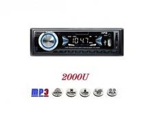 Аудио плеър за кола MP3, USB, 4 x 50W, Евробукса, Модел 2000U