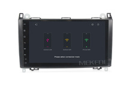 Навигация двоен дин за Mercedes W169 W245 Sprinter Vito с Android 8.0