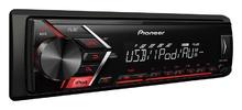 Pioneer MVH-S100UI USB player