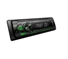 Аудио плеър Pioneer MVH-S110UBG USB