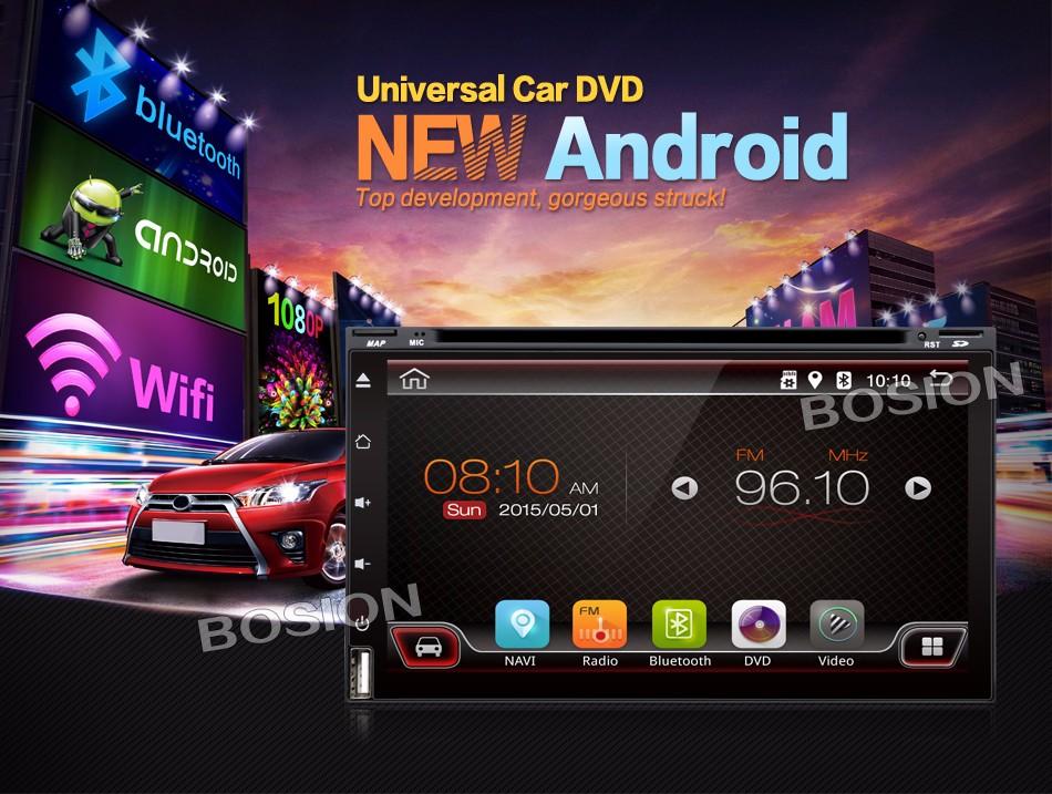 Универсална мултимедия двоен дин AT UA69DVD , Android, 6.9 инча